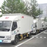 供应广州市黄埔区大众搬家公司,专业起重吊装、专业拆装空调移位