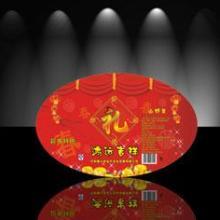 郑州产品说明手册设计印刷价格表