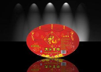 郑州产品说明手册设计印刷图片