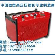 阀门气密性检测专用小型高压压缩机图片