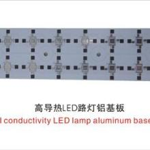 供应广州线科灯条铝基板,半玻钎板,灯光照明线路板