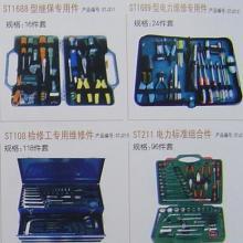 供应电力组合工具