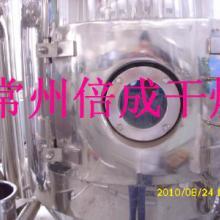 供应喷雾干燥机的原理-喷雾干燥机的能耗