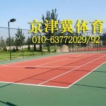 供应网球场涂料,网球场地面涂料,网球场地面材料,网球场涂料厂家