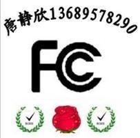 IPAD2蓝牙键盘FCC认证图片