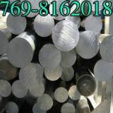 供应5052进口铝合金板 进口铝合金圆棒5083进口铝合金厚板