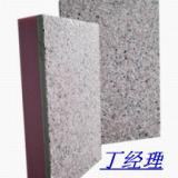 供应仿石材改性聚苯板保温装饰整体板改良材料有效提高防火等级a级改性EPS装饰板