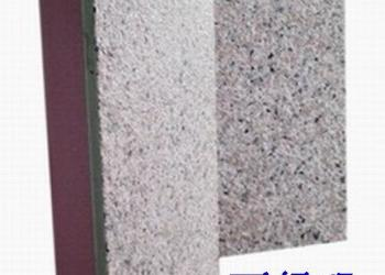 改性保温装饰板外墙保温隔热效果图片