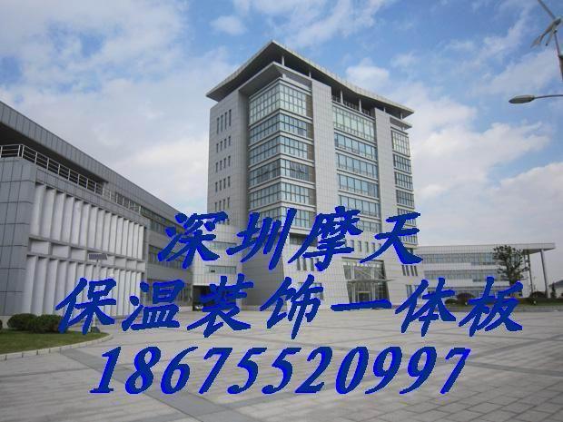 供应外墙防火装饰保温板-保温装饰挂板广东热线18675520997