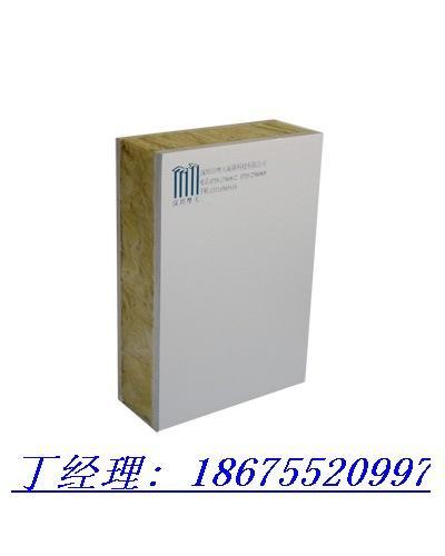 供应深圳防火铝塑板岩棉保温装饰板