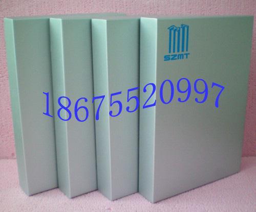 供应防火铝塑板岩棉保温一体化装饰板天津热线18675520997