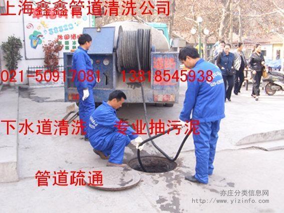 供应闸北区清理化粪池抽粪50917081清洗管道