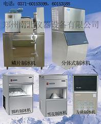 供应三明方块制冰机