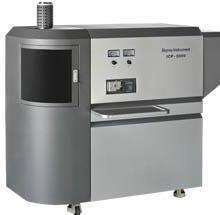 供应电感耦合等离子体发射光谱仪