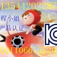 深圳南山车载卡带机E-MARK认证,车载卡带机E-MARK认证车