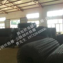 河北衡水钢丝网厂供应:钢丝网高强钢丝网:软基钢丝网高速公路钢丝网批发
