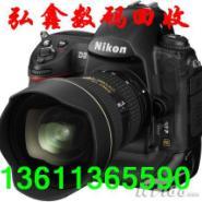 二手相机回收北京高价回收数码相机图片