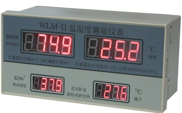 露点测量(控)仪表