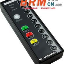 青岛表决器租赁 青岛无线表决器设备出租 13359083155