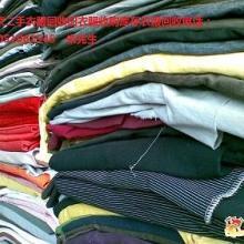 外贸服装回收 收购服装尾货 北京求购库存服装