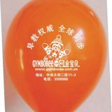 供应阿克苏广告气球订做广告气球公司订做广告围裙厂批发