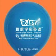 广告气球卡通服装销售定制图片