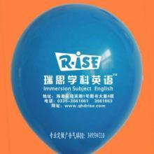 供应鞋店促销气球广告表演卡通服装批发批发