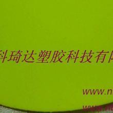供应荧光绿色环保PVC雨衣布(KQD-B-013)图片