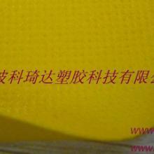 供应黄色环保PVC涂层夹网布箱包料
