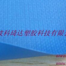 供应蓝色涂层夹网布(KQD-A1-052)