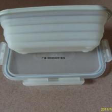 供应硅胶饭盒