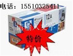 可送货上门图片/可送货上门样板图 (3)