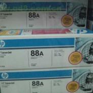 望京惠普1022打印机硒鼓价格
