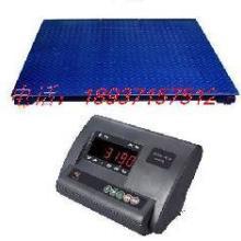 供应电子地磅电子汽车衡地磅