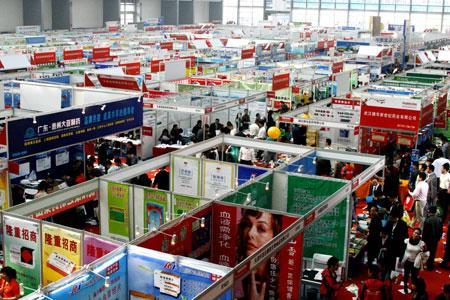 2017保健品展览会