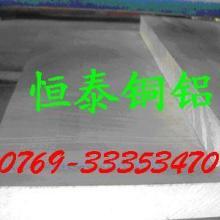 供应7022铝合金板,进口航空铝合金7022 7020铝板批发