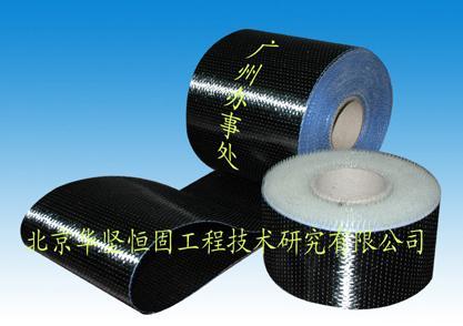 银川碳纤维