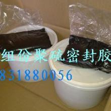 供应用于防水密封材料的双组份防水密封胶价格图片