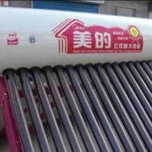 供应贺州太阳能产品代理