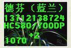 日本进口新日铁SUS403美国4图片