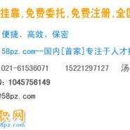 北京二级房建建造师挂靠天津二级图片