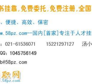 上海一级建筑建造师挂靠二级建筑师图片