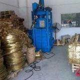 供应废铜回收打包机