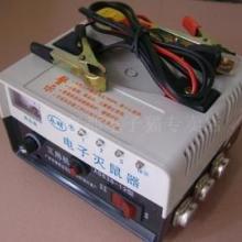 供应灭鼠用具电子灭鼠器
