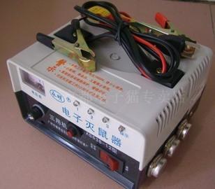 灭鼠用具电子灭鼠器图片