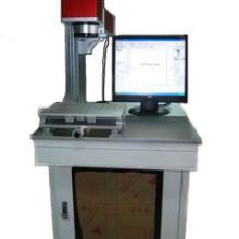 供应灯泵浦YAG激光打标机
