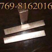 W70钨铜合金图片