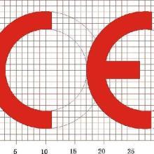 供应欧盟CE认证TUV授权实验室批发