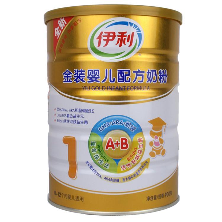 供应安阳奶粉专卖-伊利奶粉-贝因美奶粉-飞鹤奶粉-雅士利奶粉-圣元