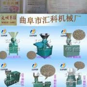 18小型颗粒饲料机械平模颗粒机5